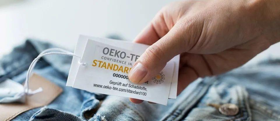 喜讯|达威股份获OEKO-TEX ECO环保证书,产品符合ZDHC受限物质零排放要求